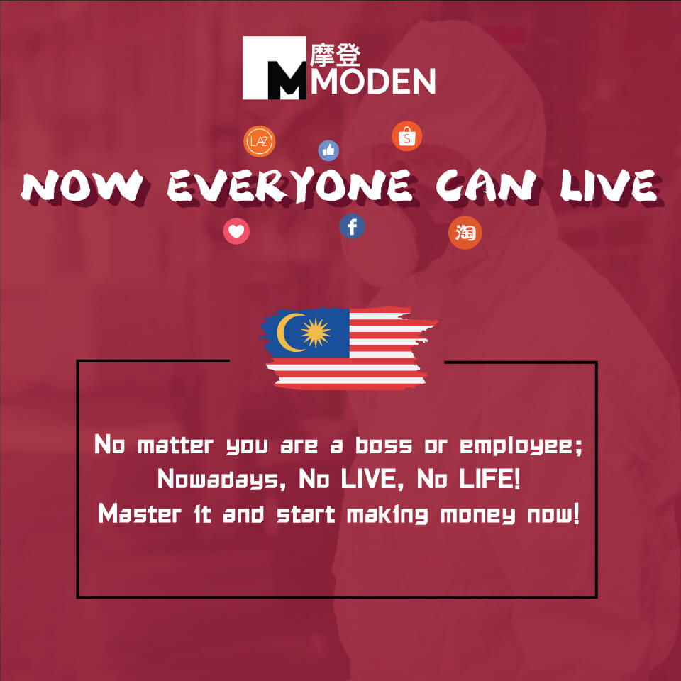 moden-now-everyone-can-live